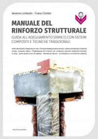 Manuale del rinforzo strutturale