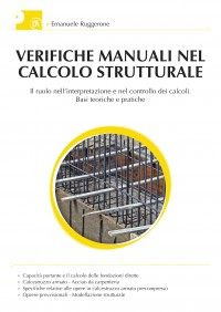 Verifiche manuali nel calcolo strutturale