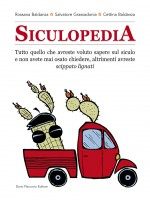 siculopedia