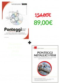 Bundle sulla Sicurezza
