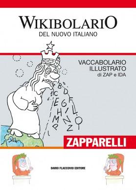 Wikibolario del nuovo italiano