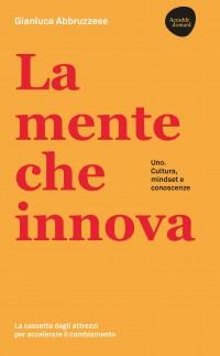 La mente che innova