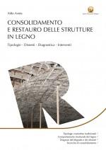 Consolidamento strutture, capriate, travi e solai in Legno