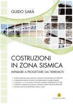Costruzioni in Zona Sismica di Guido Sarà