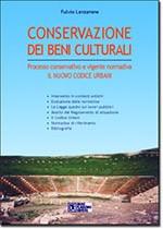 Conservazione dei beni culturali